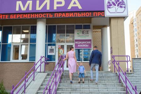 Главный вход в клинику Мира